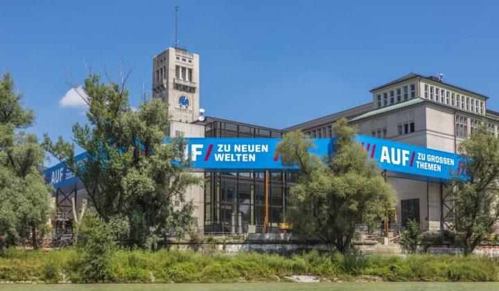 Verbindung mit einem Lichtgang im Deutschen Museum
